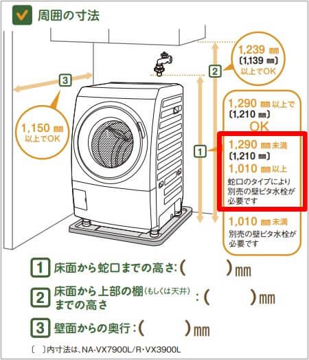 f:id:naohiko-blog:20190702000322j:plain