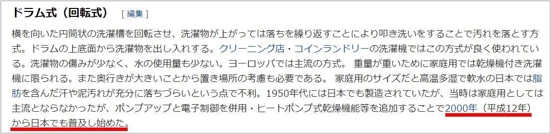 f:id:naohiko-blog:20190702001123j:plain
