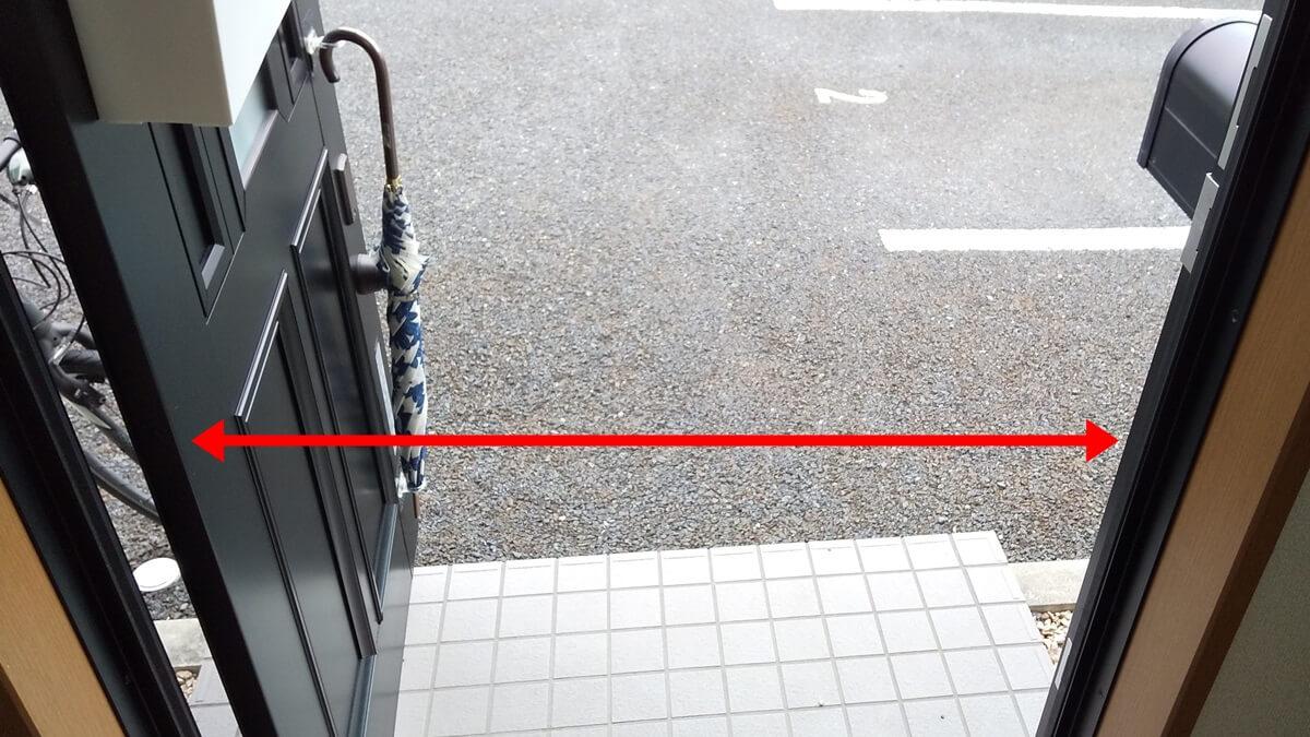 f:id:naohiko-blog:20190703232611j:plain