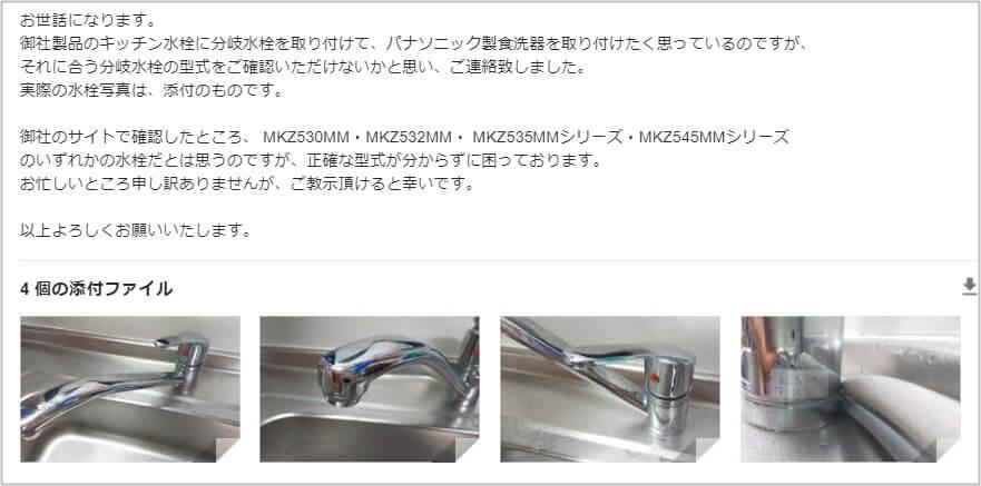 f:id:naohiko-blog:20190721225158j:plain:w600