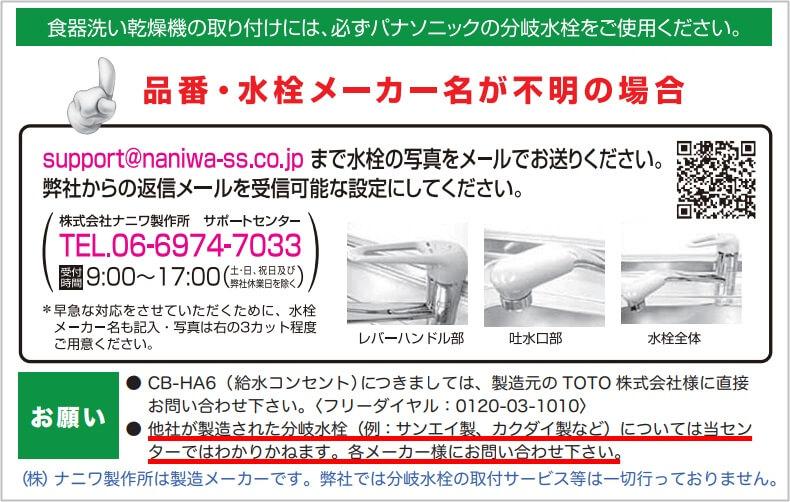 f:id:naohiko-blog:20190721225251j:plain