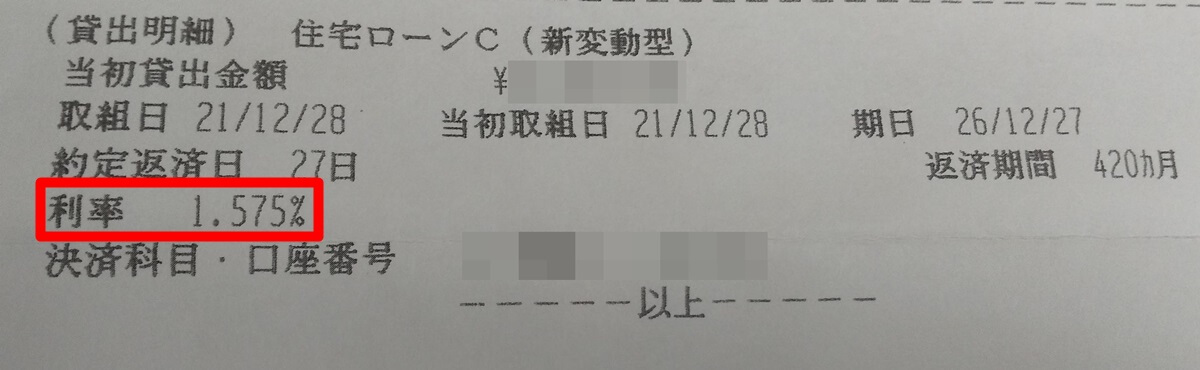 f:id:naohiko-blog:20191005112611j:plain