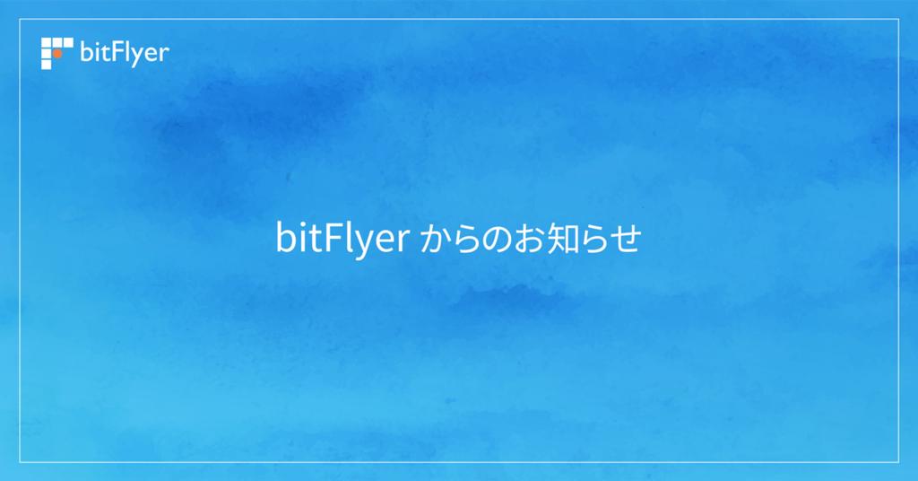 f:id:naohimajinmile:20171102221211p:plain