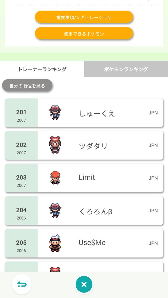f:id:naohiro-dom:20210202145351p:plain