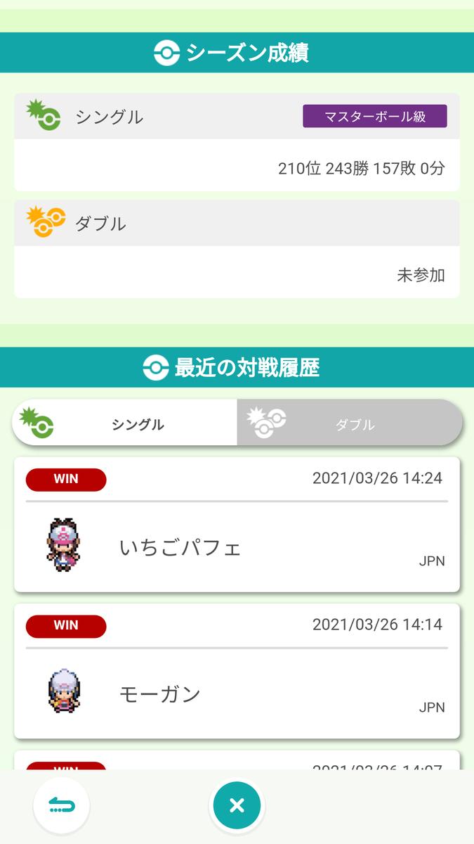 f:id:naohiro-dom:20210401185218p:plain