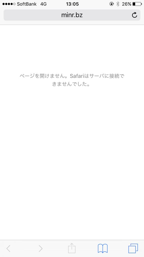 f:id:naohiro-dreappies:20170110133339p:plain
