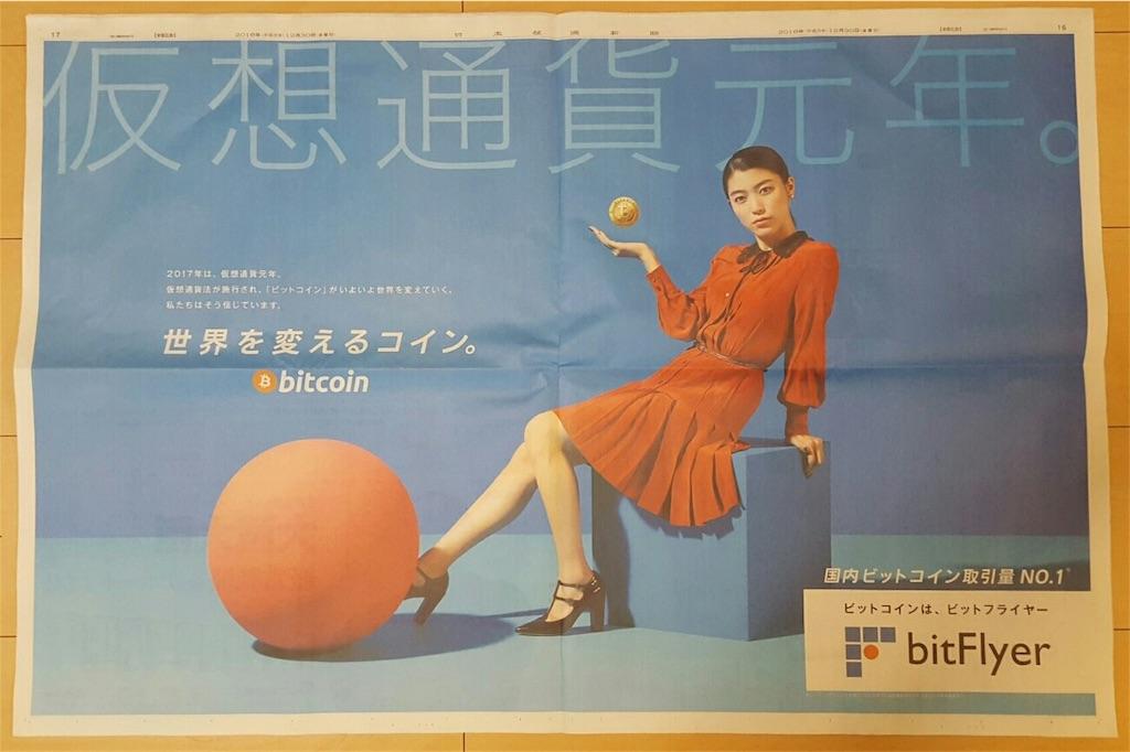 f:id:naohiro-dreappies:20170205205502j:image