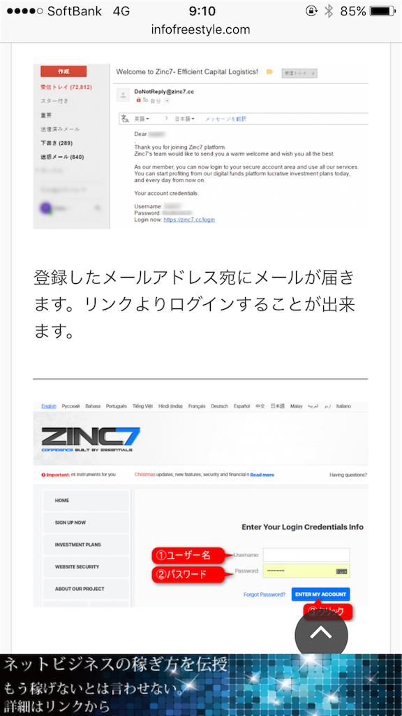 f:id:naohiro-dreappies:20170212091143p:image