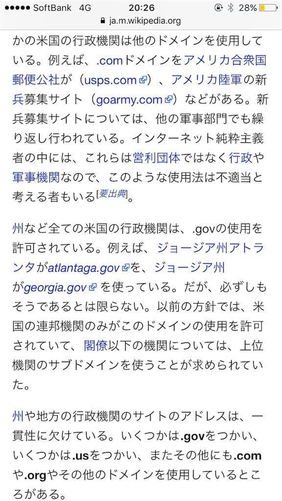 f:id:naohiro-dreappies:20170216202723p:image