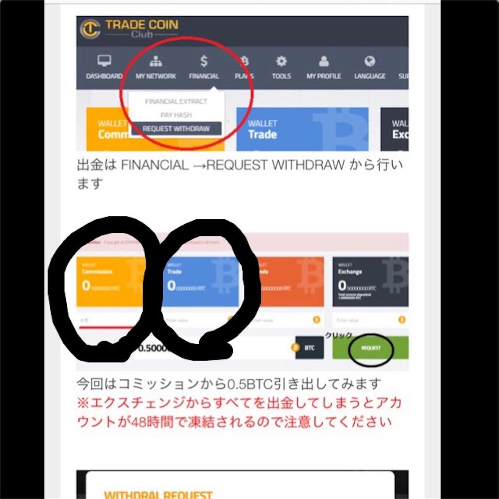 f:id:naohiro-dreappies:20170220124235j:image