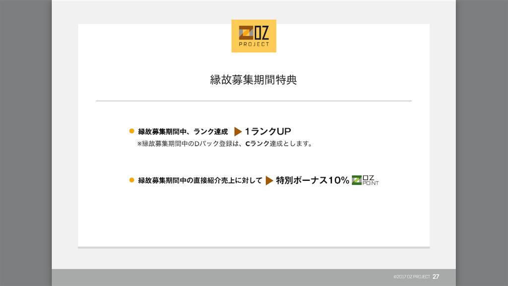 f:id:naohiro-dreappies:20170607133244p:image