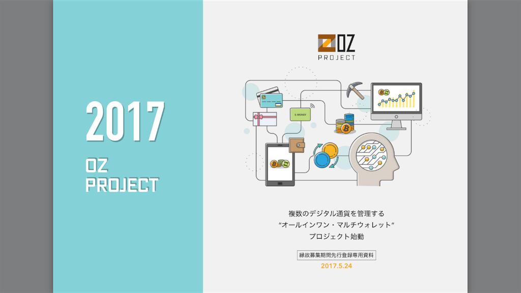 f:id:naohiro-dreappies:20170607133337p:image