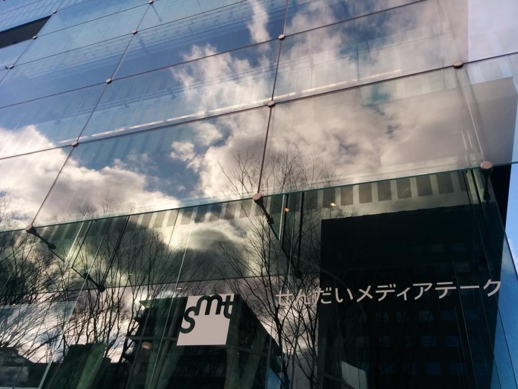 f:id:naohiro010101:20170109142455j:plain