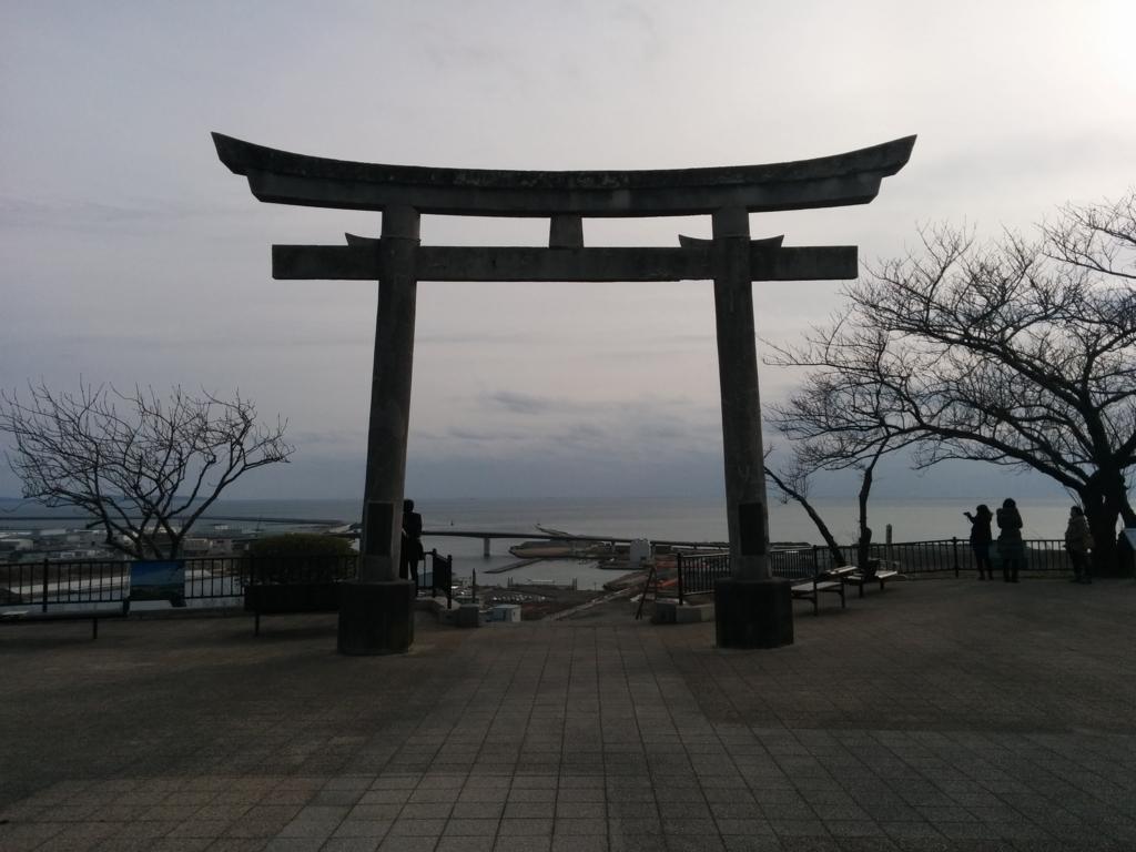 f:id:naohiro010101:20170109160701j:plain