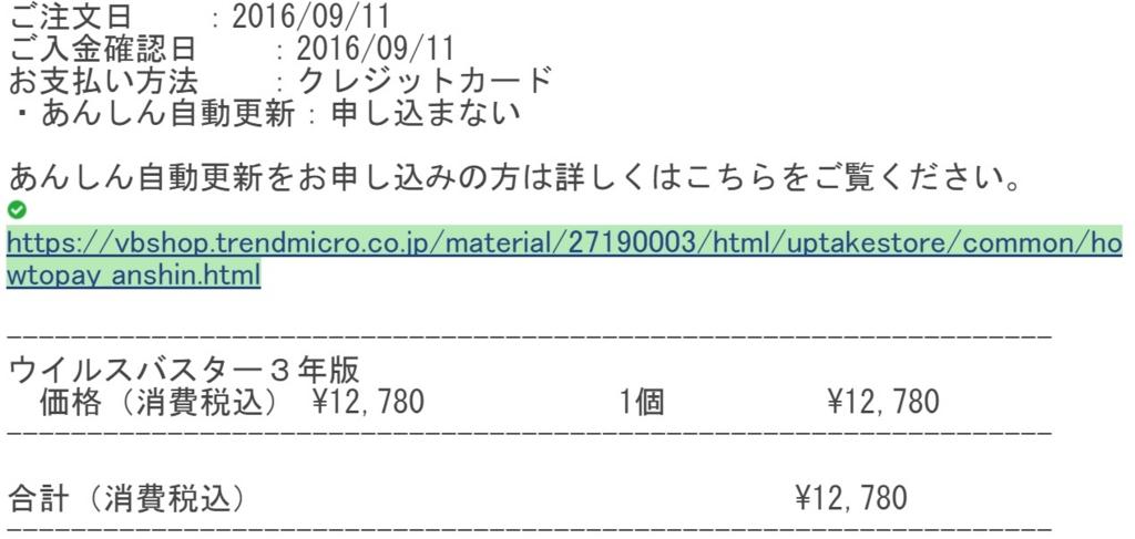f:id:naoki-0925:20160912002449j:plain