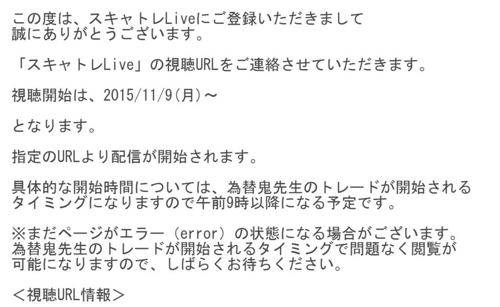 f:id:naoki-0925:20160918122954j:plain