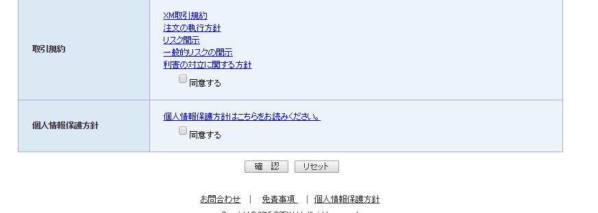 f:id:naoki-0925:20161106170304j:plain