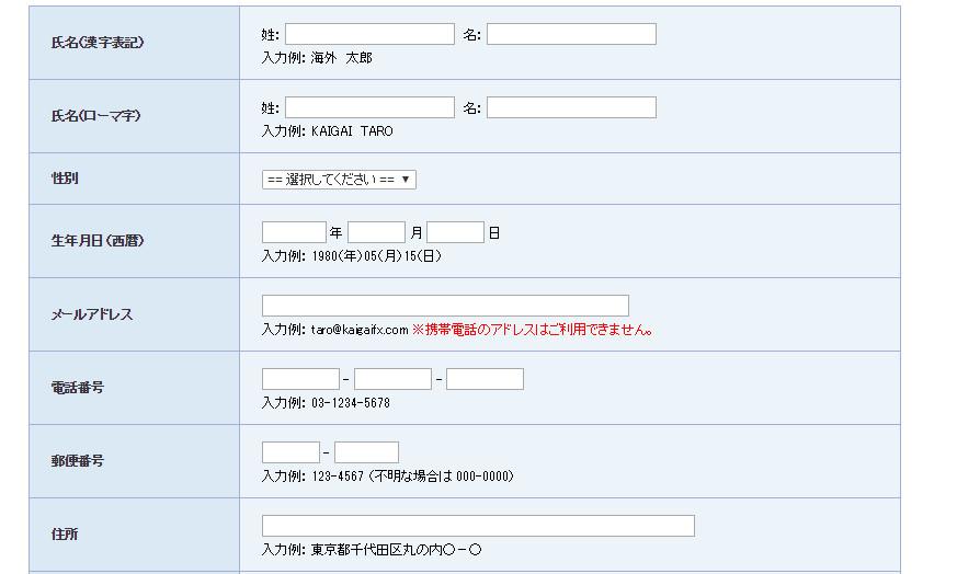 f:id:naoki-0925:20161106170308j:plain
