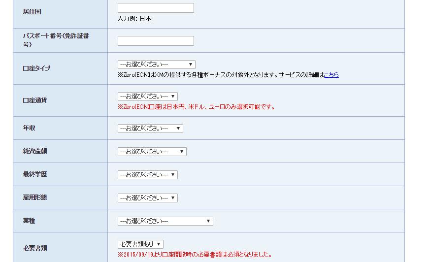 f:id:naoki-0925:20161106170309j:plain