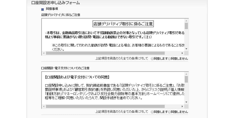 f:id:naoki-0925:20161106190426j:plain