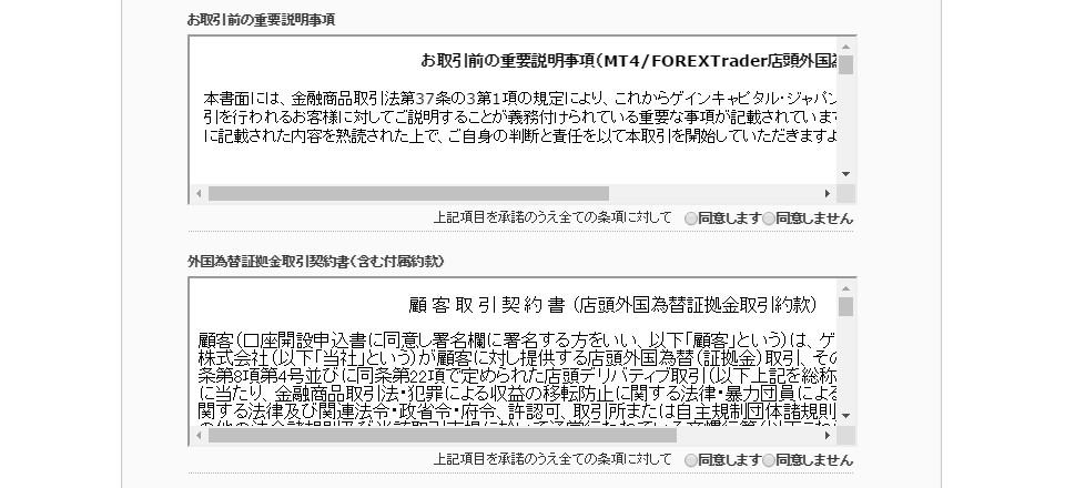 f:id:naoki-0925:20161106190427j:plain