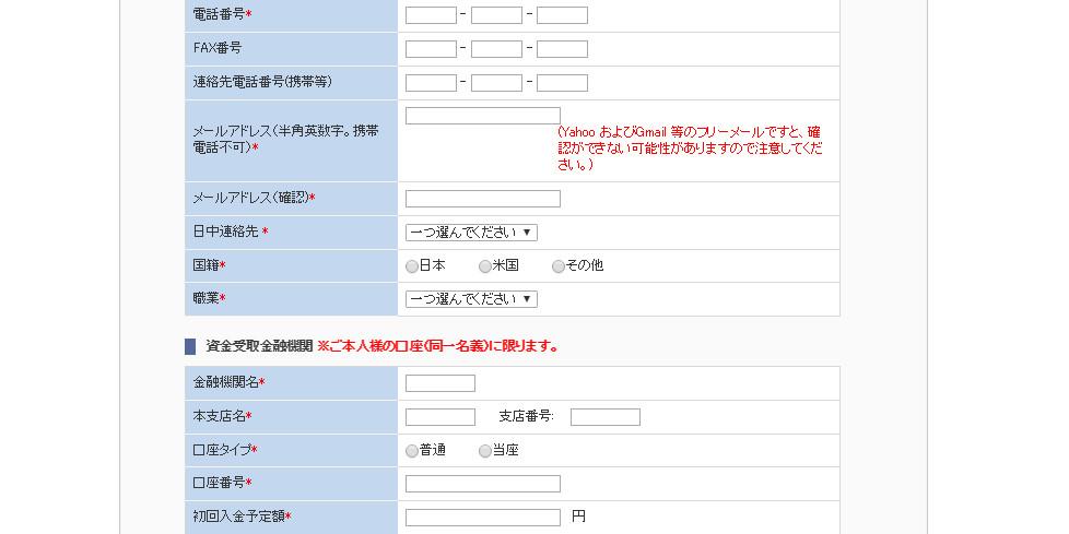 f:id:naoki-0925:20161106190431j:plain