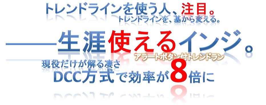 f:id:naoki-0925:20161116122705j:plain