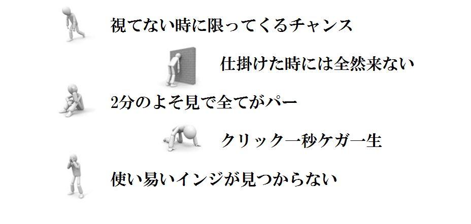 f:id:naoki-0925:20161116122724j:plain
