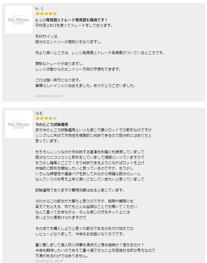 f:id:naoki-0925:20170125121220j:plain