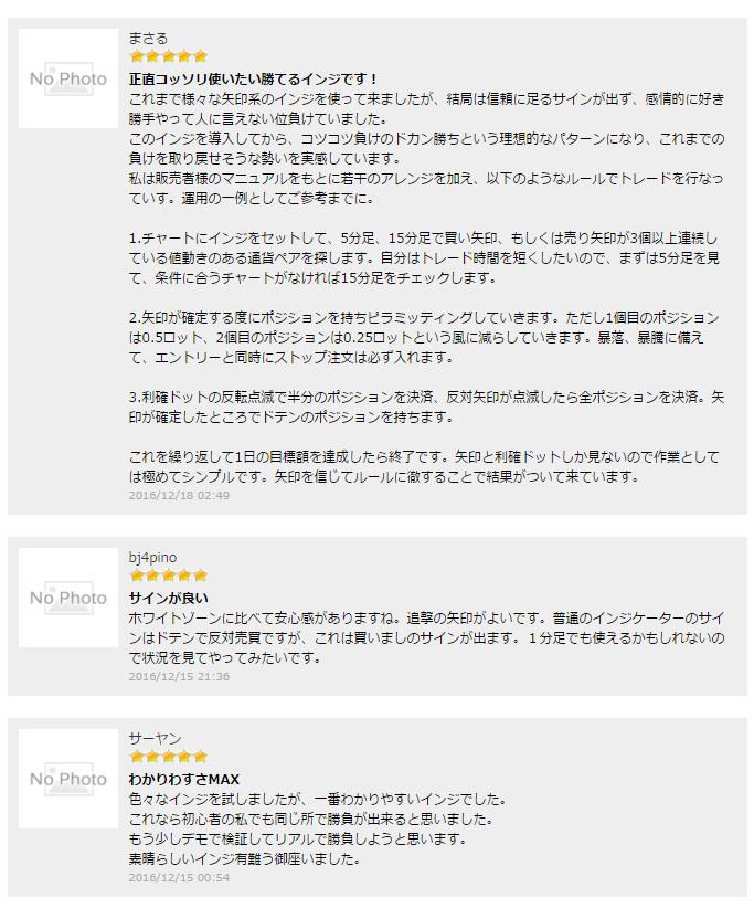 f:id:naoki-0925:20170125121438j:plain