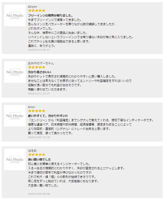 f:id:naoki-0925:20170125121446j:plain
