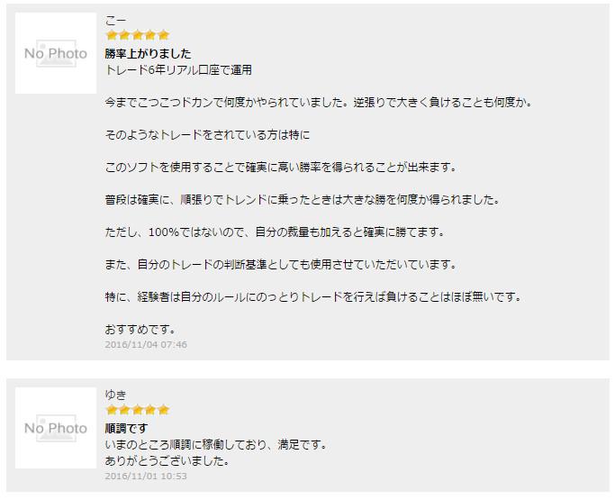 f:id:naoki-0925:20170125121508j:plain