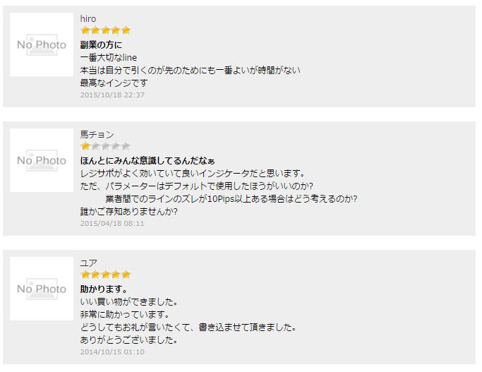 f:id:naoki-0925:20170125132655j:plain