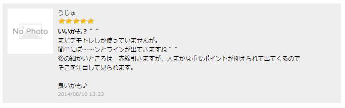 f:id:naoki-0925:20170125132703j:plain