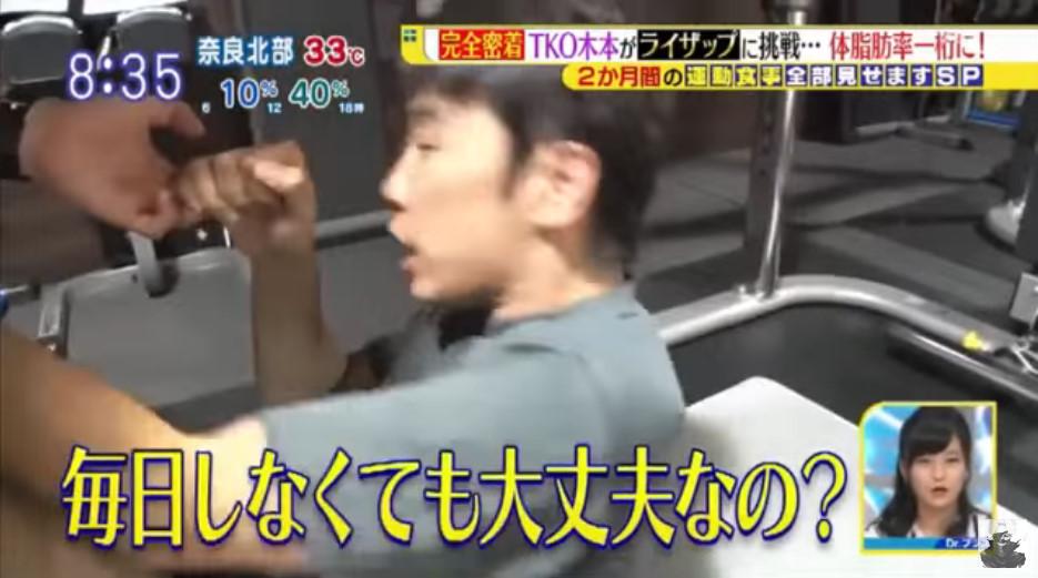 f:id:naoki-0925:20170228130910j:plain