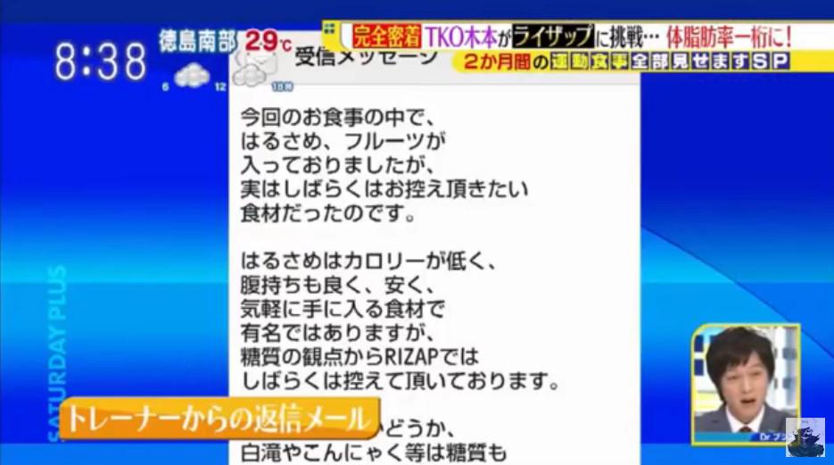 f:id:naoki-0925:20170228131342j:plain