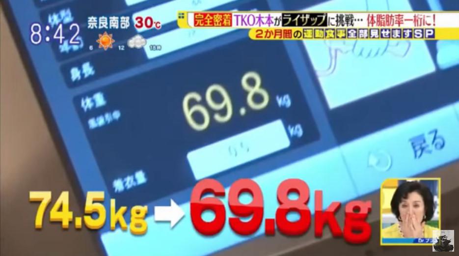 f:id:naoki-0925:20170228131716j:plain
