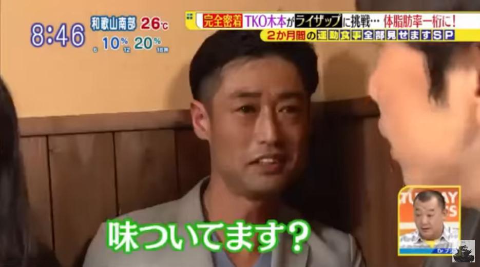 f:id:naoki-0925:20170228132144j:plain