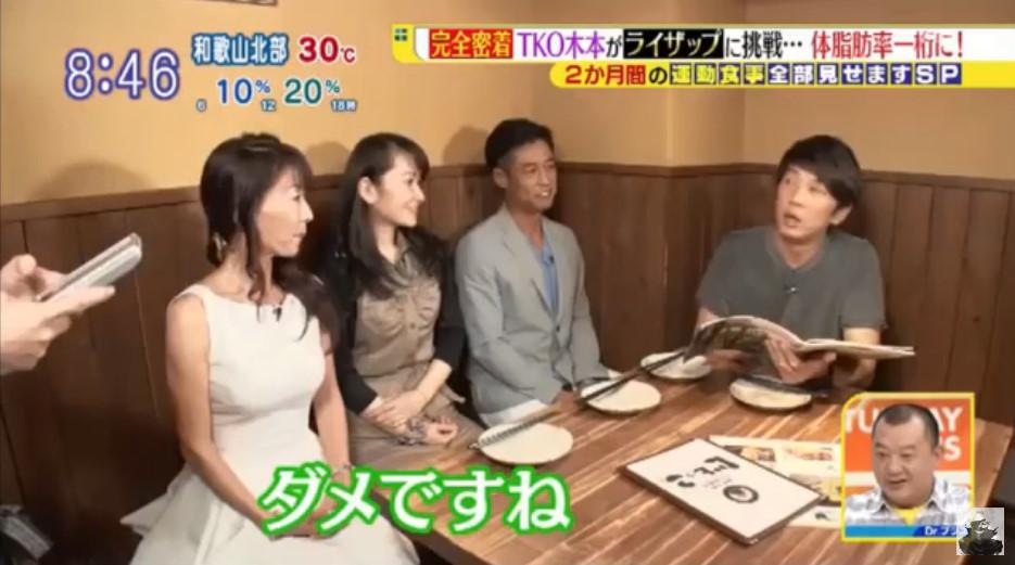 f:id:naoki-0925:20170228132218j:plain