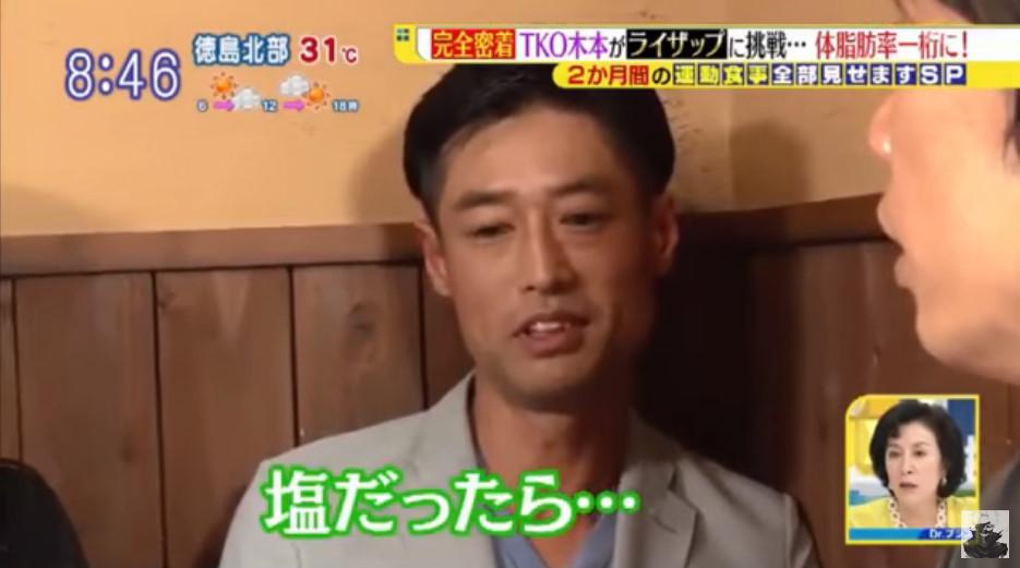 f:id:naoki-0925:20170228132315j:plain
