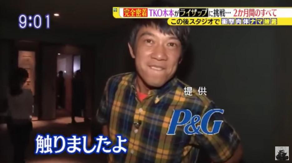 f:id:naoki-0925:20170301052640j:plain