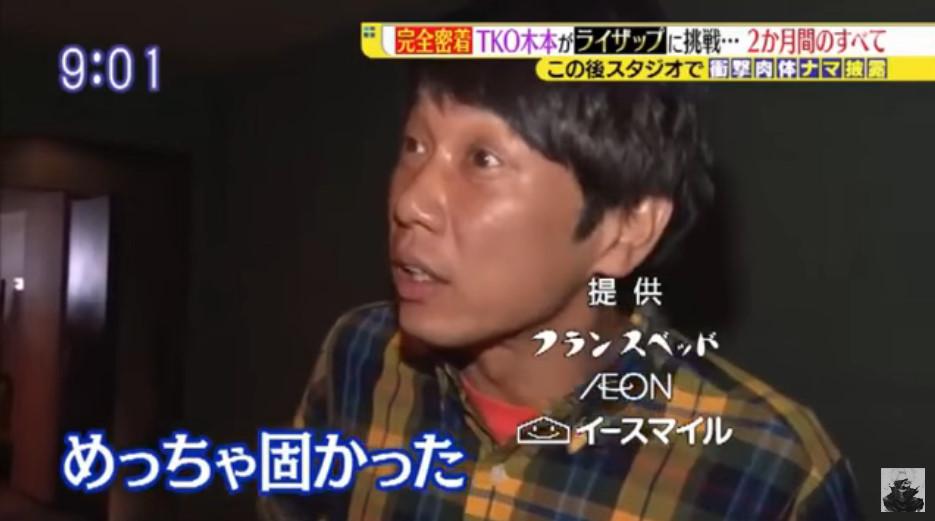 f:id:naoki-0925:20170301052651j:plain