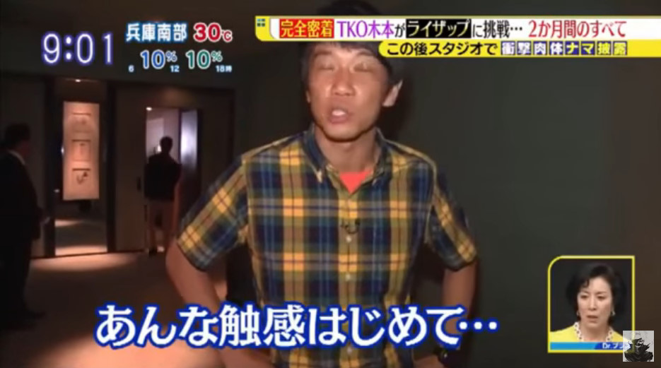 f:id:naoki-0925:20170301052716j:plain