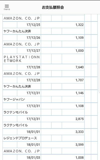 f:id:naoki-0925:20180204060421j:image