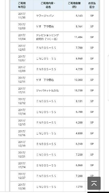 f:id:naoki-0925:20180204060759j:image
