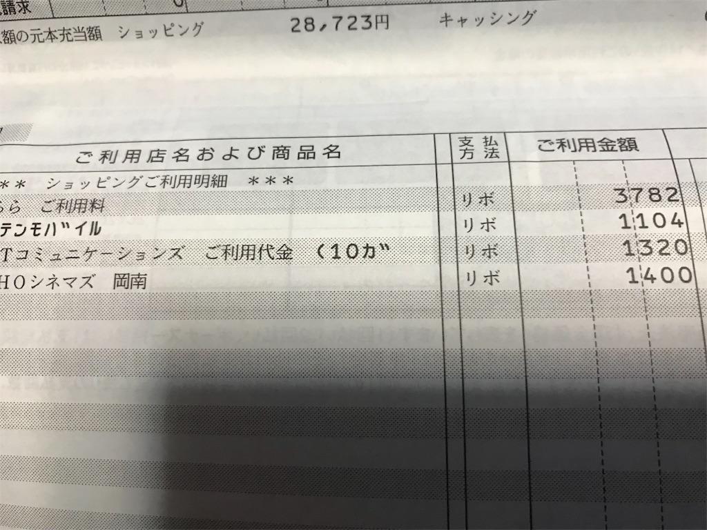 f:id:naoki-0925:20180205115132j:image