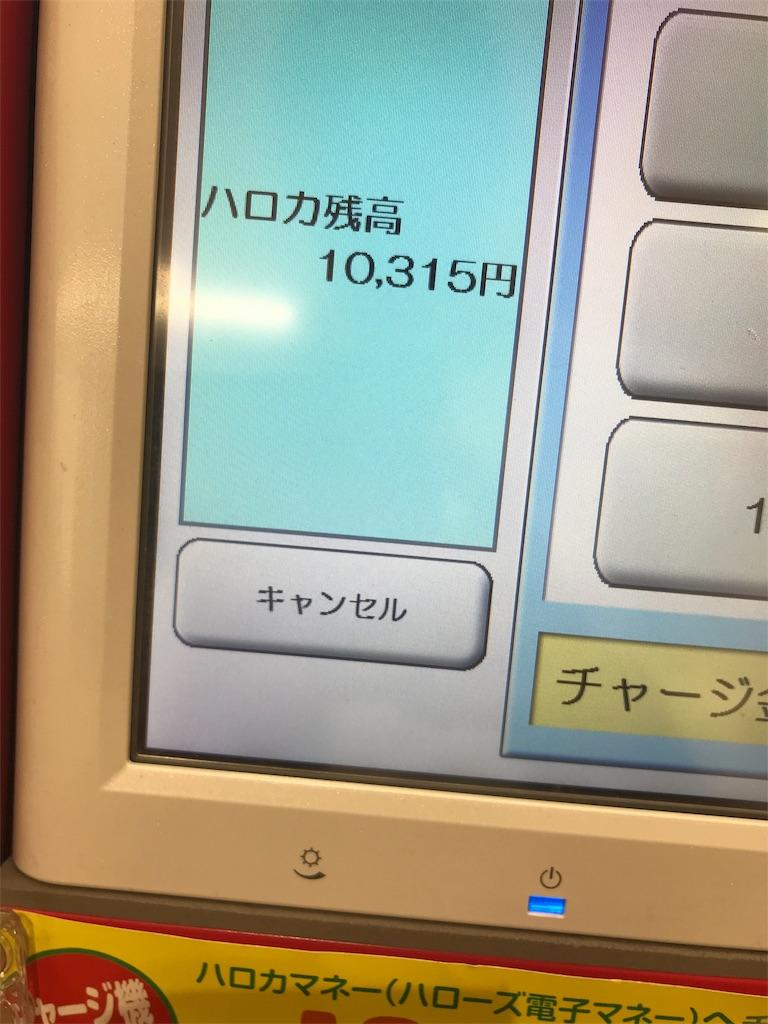 f:id:naoki-0925:20180205161143j:image