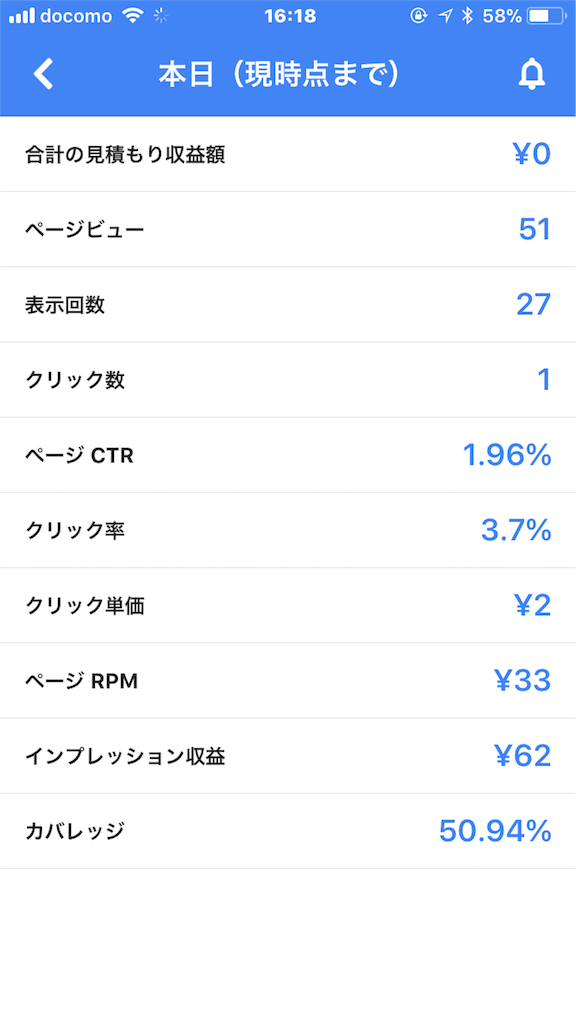 f:id:naoki-0925:20180205161937p:image