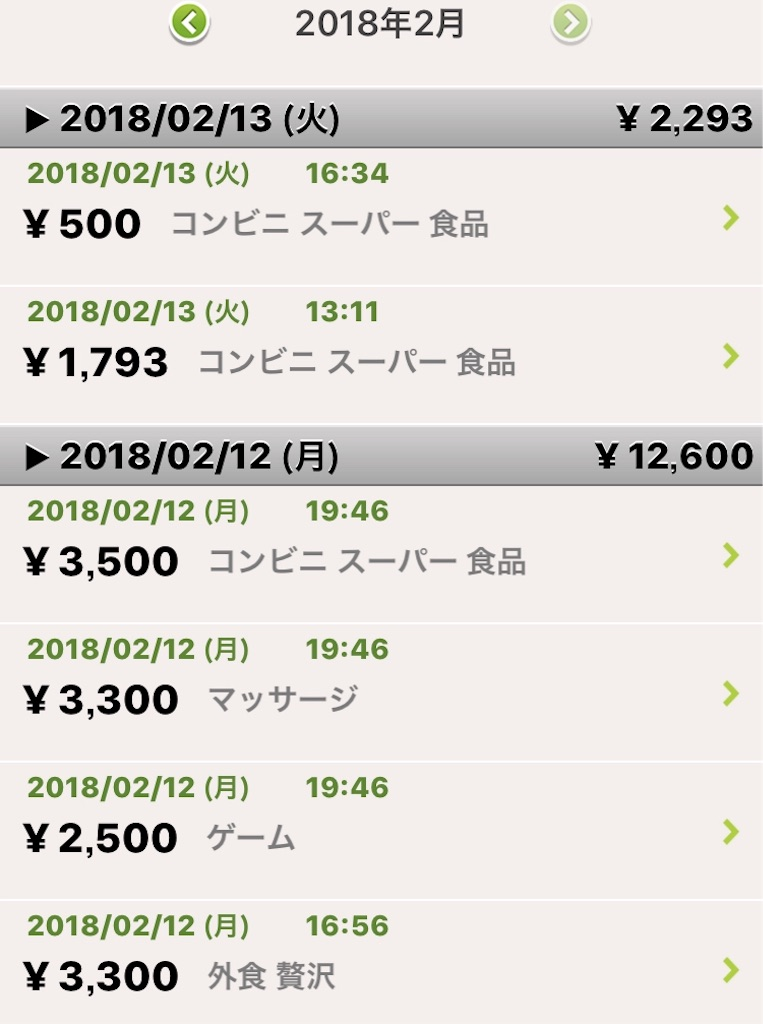 f:id:naoki-0925:20180220013825j:image