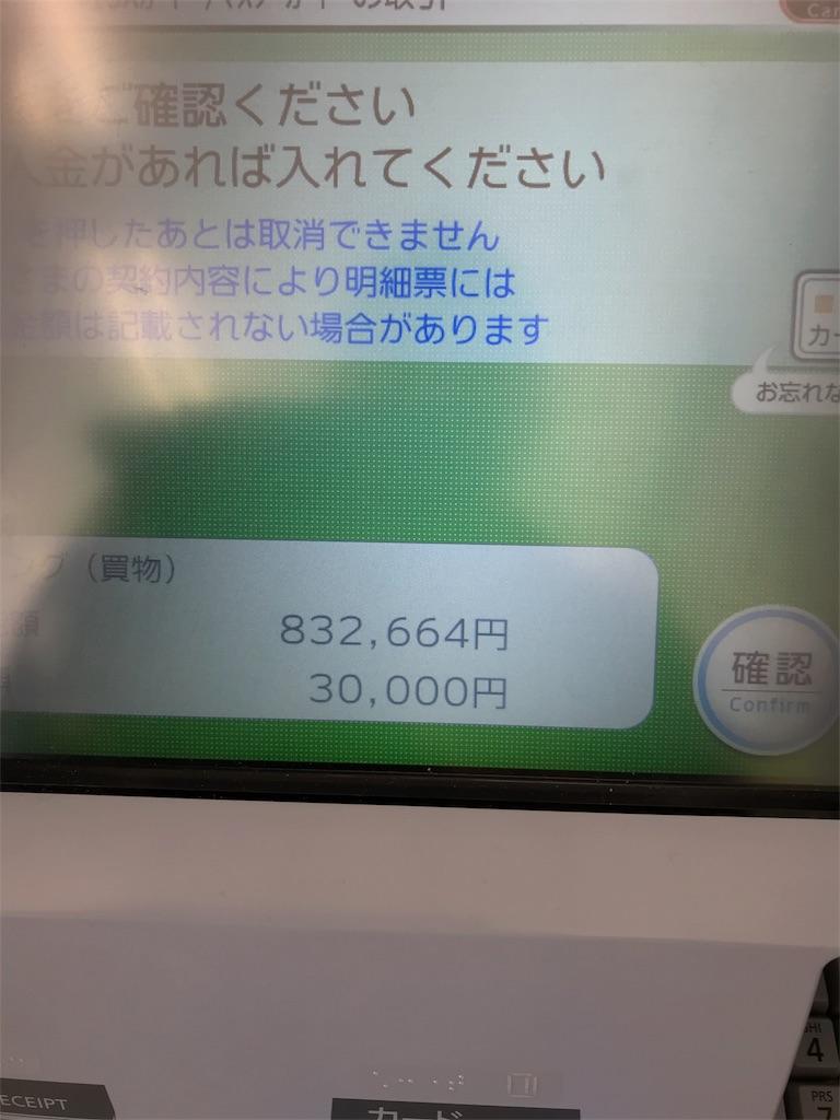 f:id:naoki-0925:20180302115725j:image